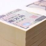 ゲッターズ飯田が教えるお金持ちになれる5大方法