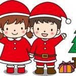 クリスマスパーティのゲームで子供向けのもの!幼稚園の場合は?