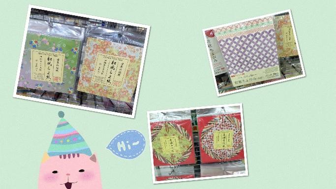 飛行機 折り紙 : 折り紙 種類 : shufu-arekore.com