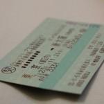 新幹線の切符の買い方がわからない!指定席はいつから買える?変更は?
