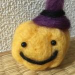 ハロウィンに羊毛フェルトでかぼちゃを作ろう!ダイソーのキットで実際に作ってみた