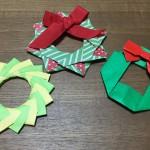 折り紙でクリスマスリースを作ろう!簡単な折り方を紹介します