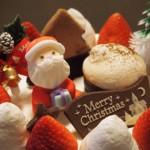 アレルギー対応のクリスマスケーキ!セブンやローソン シャトレーゼなど