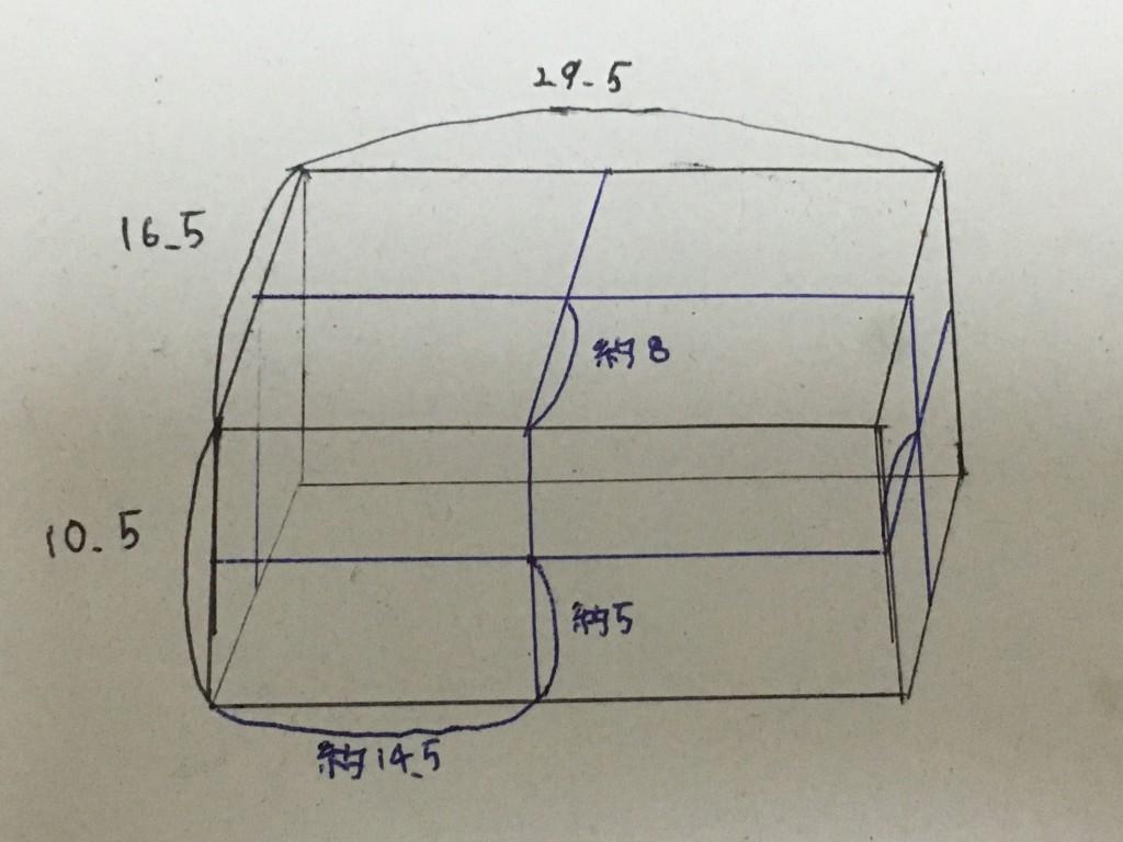 IMG_3373