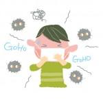 インフルエンザに家族がかかったら?うつらないための対応とは
