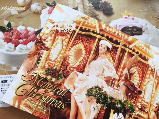 コンビにのクリスマスケーキ予約カタログ