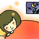 風邪の予防には睡眠が大事!正しい寝方とは?