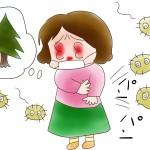 花粉症で目の周りがかゆいときに効果がある4つの方法と対策