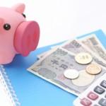 一人暮らしの大学生 食費は平均いくら?節約術や自炊のポイント