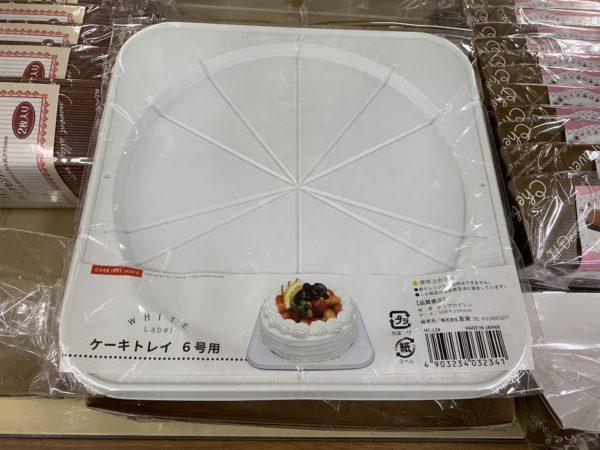 100 ケーキ 均 ラッピング お菓子・ケーキの簡単ラッピング方法!100均の箱・リボン・袋